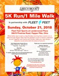 Beech Brook 5K Run and 1 Mile Walk