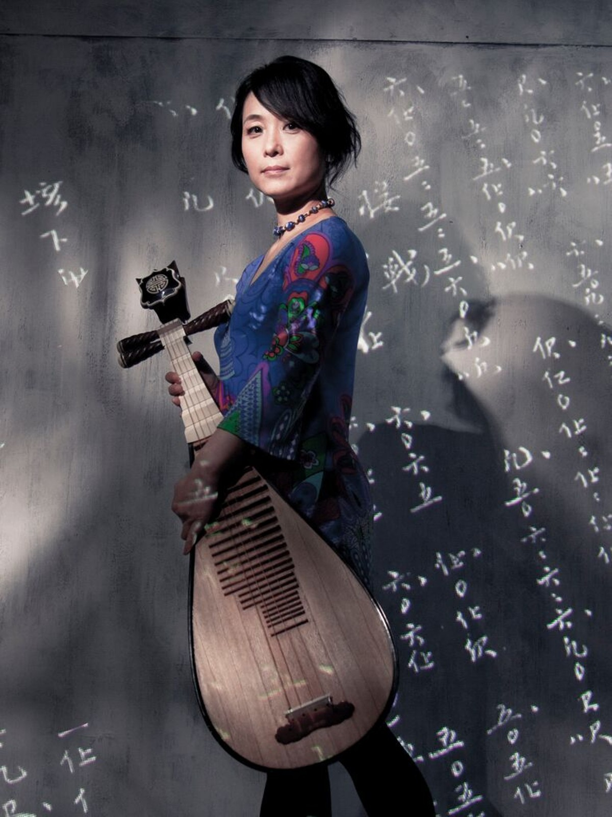 Renowned pipa virtuoso Wu Man comes to the CMA. See: Wednesday.