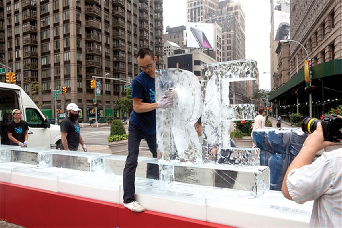 The Future, Flatiron Plaza, New York City, September 21, 2014