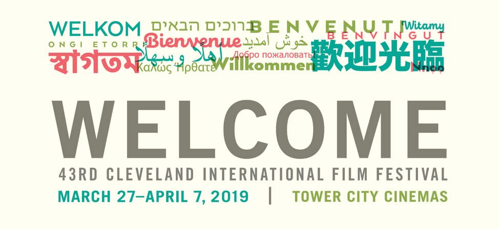 Cleveland International Film Festival Will Remain at Tower City in