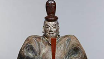 Second Rotation of 'Shinto: Discovery of the Divine in Japanese Art' To Open on Thursday at the Cleveland Museum of Art