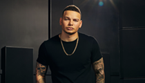Kane Brown Coming to Rocket Mortgage FieldHouse in November