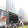 The InCuya Music Festival Will Not Return in 2019