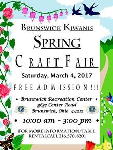e23ea694_brunswick_spring_2017.jpg