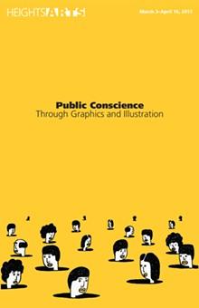 publicconscience_card_final-2-side1.jpg