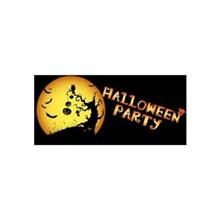 d0e61a8e_5th-annual-put-your-boogie-shoes-halloween-fundrai-84.jpeg.jpg