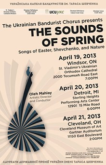 a08e4548_the-sounds-of-spring-2013.jpg
