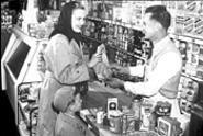 When it comes to employee relations, Marc's is stuck - in the 1950s. - HULTON  ARCHIVE