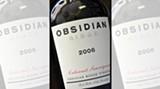 drink-obsidian-25.jpg
