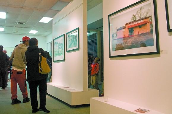 Cultural Arts Gallery