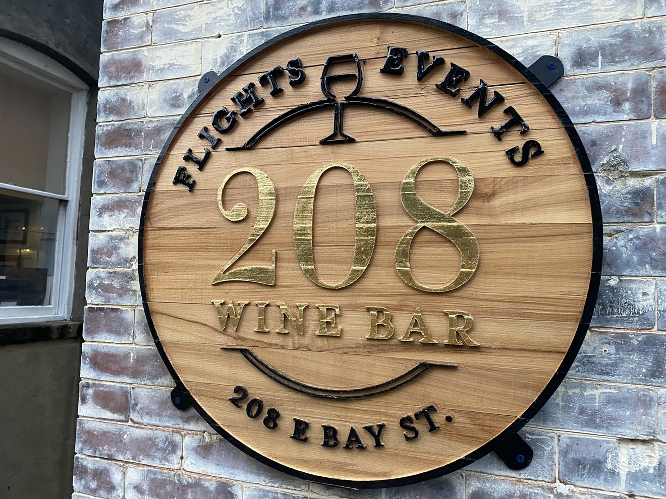 The 208 Wine Bar opens on Bay St., overlooking the Savannah River. The wine bar opened July 1 and operates from 2 p.m. to 10 p.m. all but two days a week.