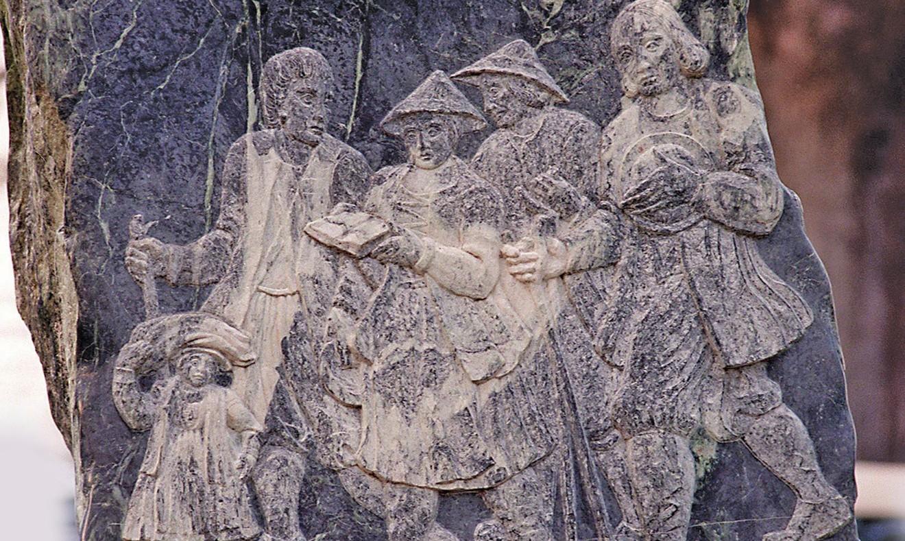 Detail of the Salzburger monument near Emmet Park in Savannah.