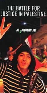ali_abunimah.jpg