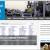 Chevron Launches 'News' Website