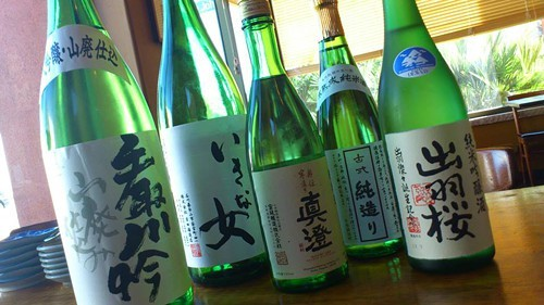 Daiginjo sake at B-Dama (via Facebook)