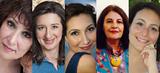 CASSIE GARCIA - Elmaz Abinader, Anita Amirrezvani,  Saousan Jarjour, Najia Karim, Deema Shehabi