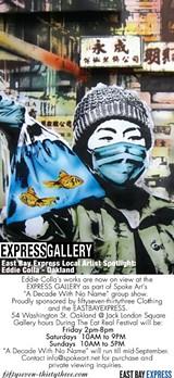 expressgallery8-25-10eblast.jpg