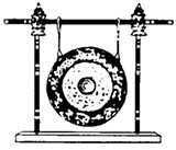 gsj_logo_small_jpg-magnum.jpg