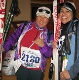 ski_duo.jpg