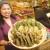 Organic Thai at Ran Kanom