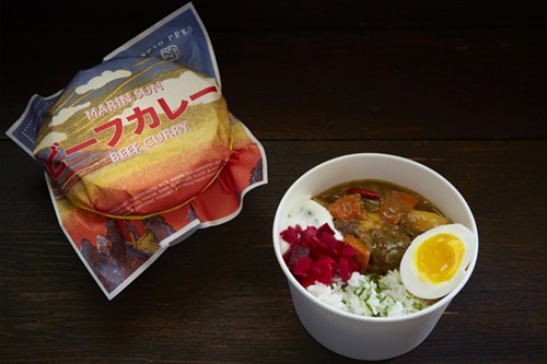 Peko Peko Curry