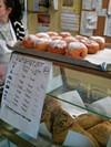 Sufganiyot at Grand Bakery.