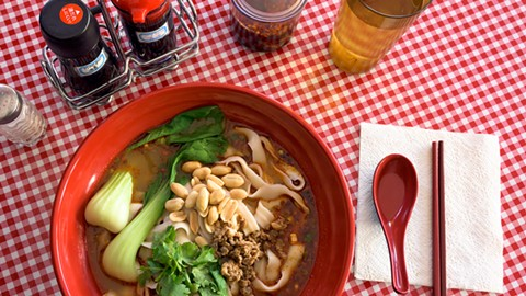 The Chongqing street noodle is one of the restaurant's mot notable dishes. - PHOTO BY LANCE YAMAMOTO