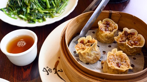 The Shanghai shao mai were disappointing. - PHOTO BY LANCE YAMAMOTO