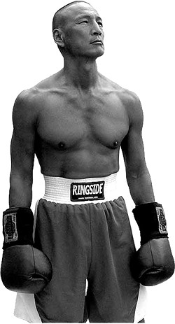 Tssui during his amateur boxing days. - JOEL BRANDWEIN