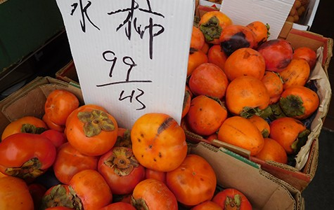 Can you name these persimmons?