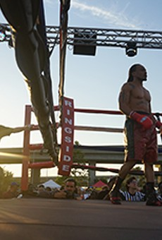 Boxing Night at 16th Street Station in West Oakland