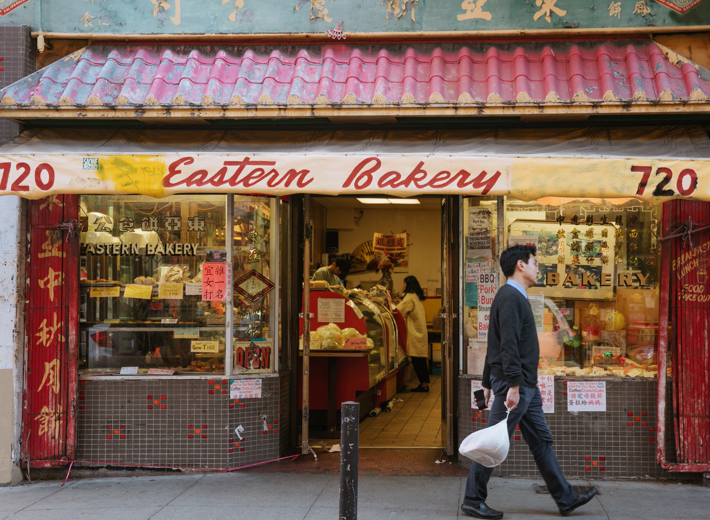Click To Enlarge Eastern Bakery Is One Of Four Clic San Francisco Chinatown Restaurants Highlighted In The Exhibit