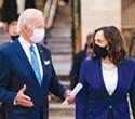 Biden-Harris ticket supports legalization, but reform relies on U.S. Senate