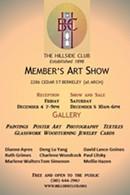 Hillside Club Art Fair