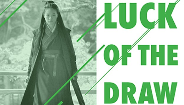luck of the draw  the ten best movies of 2015