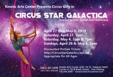 Circus Star Galactica at Kinetic Arts Center - Uploaded by Alanna McFall