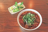 PHOTO BY LANCE YAMAMOTO - Hu tieu sate is another noodle soup worth trying.