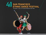 Afro Urban Society performs July 6-7 - Uploaded by Terry Conway