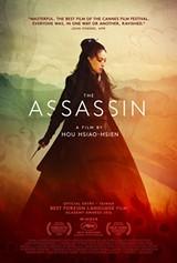 assassin_movie.jpg