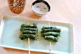 PHOTO BY YOKO KUMANO - Miso rolls wrapped in shiso.