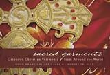 4028e0ea_sacredgarments_postcardfront_copyforinternet.jpg