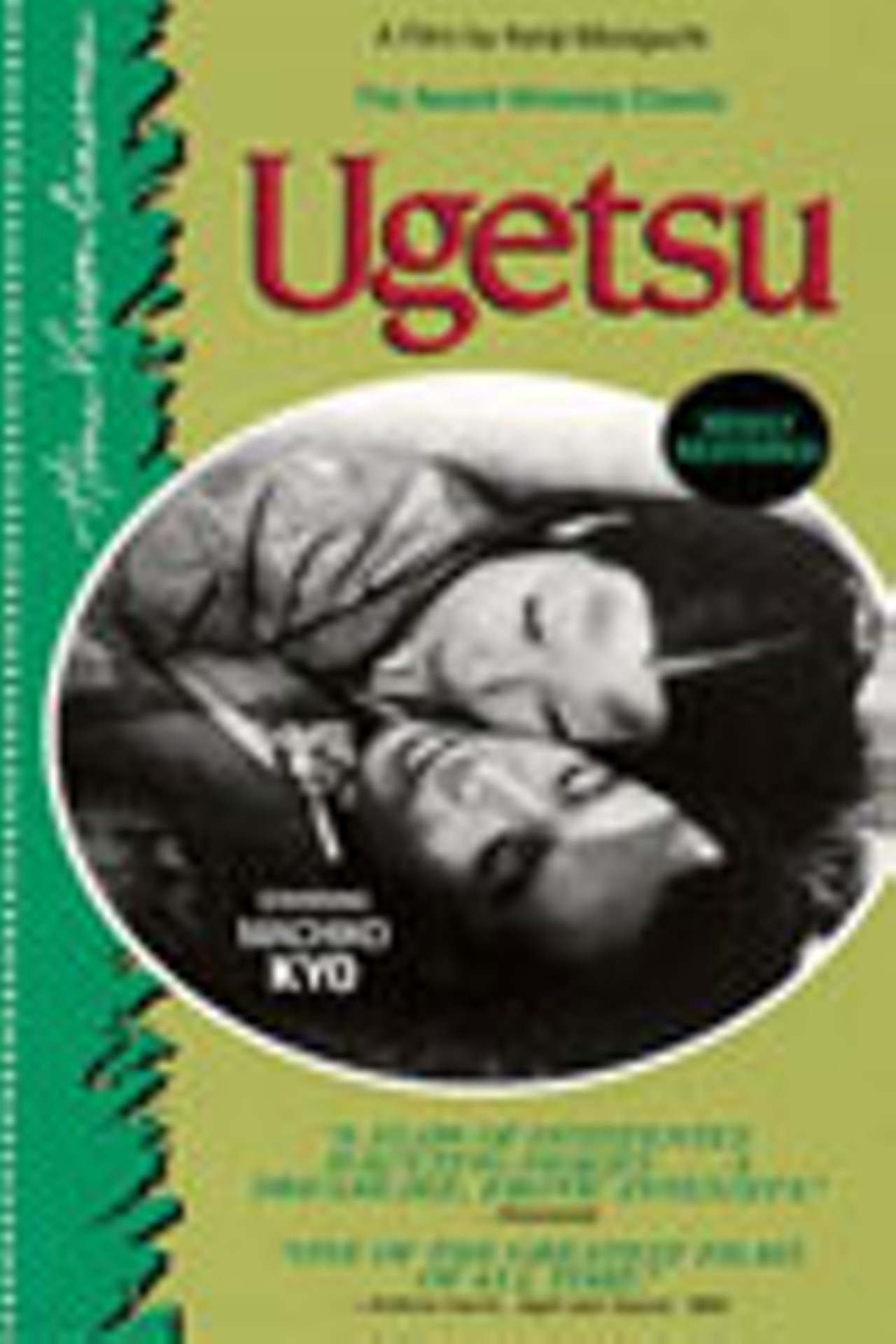 Ugetsu Monogatari 1953 East Bay Express