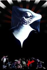 ybca_noel_noir_please_credit_artwork_by_christopher_burch.jpg