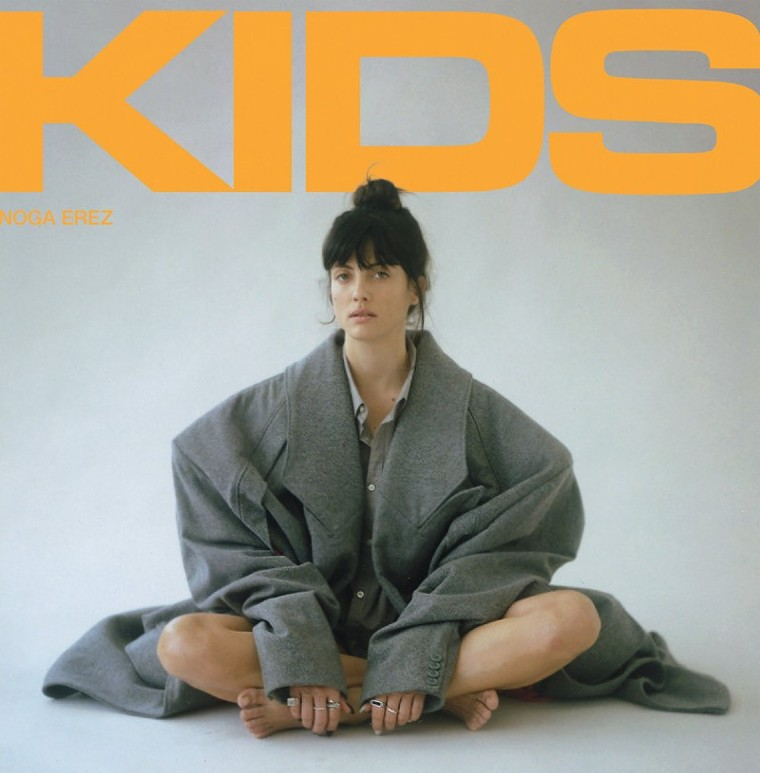 Erez recently released an alternative version of KIDS featuring non-electric versions of its songs - ALBUM COVER ART