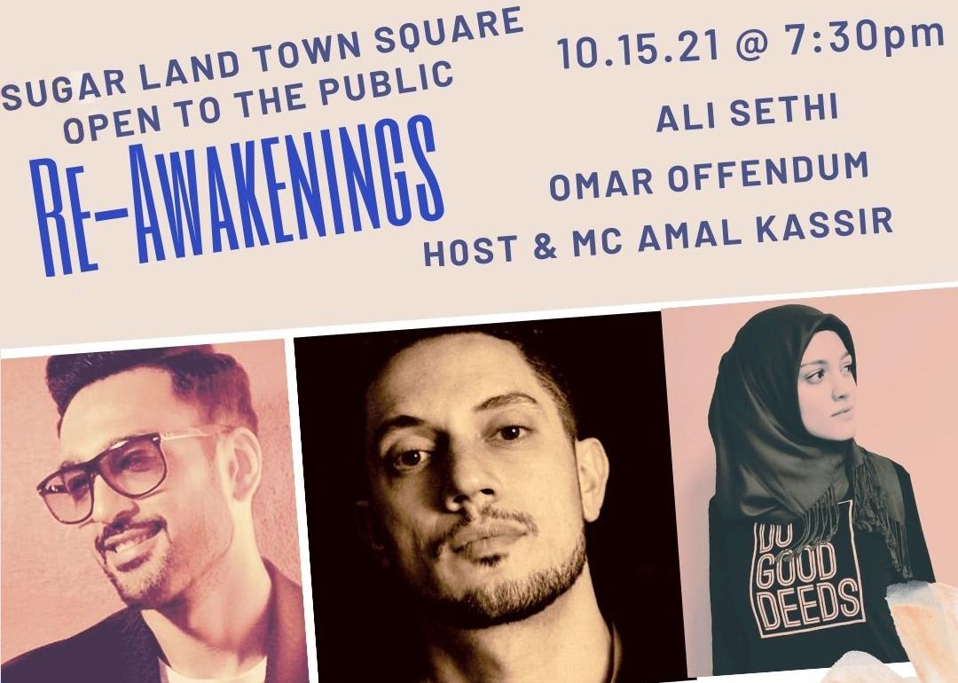 slts_re-awakenings_concert.png