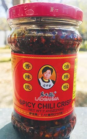 Lao Gan Ma Spicy Chili Crisp. - PHOTO BY ANN SHAFFER GLATZ