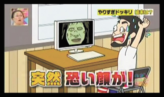 Beau Chevassus had one viral video featured on Torihada! Scoop!, a Japanese TV show, with this animated intro.