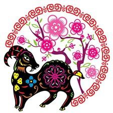 418ffa00_chinese_new_year.jpg