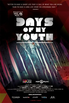 days-of-my-youth-movie-poster-403x600.jpg