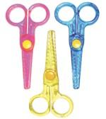 1_x_patterned_paper_craft_scissors_pair_coloured_mini_stationery_17785_p.jpg